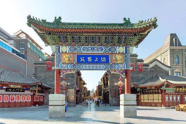 天津古文化街区