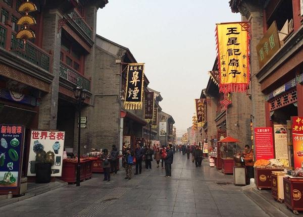 天津历史文化街区