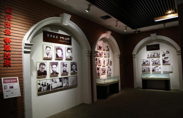 《重庆市红岩革命旧址保护区管理办法》 自2021年3月1日起施行