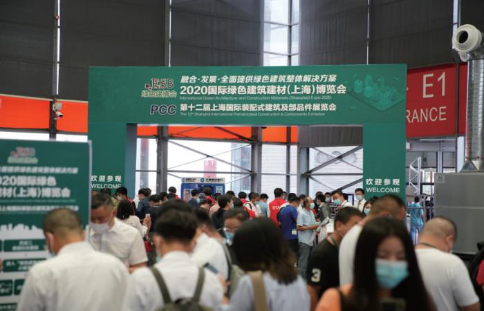2021第20届国际装配式建筑工业化展览会