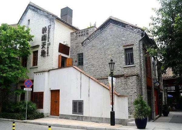 岭南建筑文化