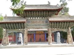 武威海藏寺名称的由来