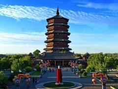 山西应县木塔:中国现存最高最古老的木构建筑