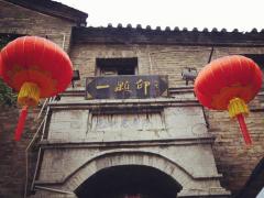 """""""一颗印"""":云南昆明地区彝族的传统住屋形式"""