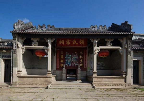 宗祠文化建筑