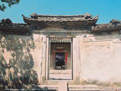 潮汕传统建筑中的门文化