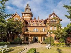 马勒别墅——拥有80多年历史的传奇建筑