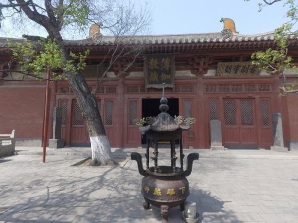 辽代建筑薄伽教藏殿