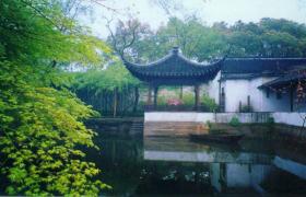 浅谈中国古典园林理水的现代启示