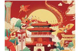 2021年国潮插画设计——挖掘东方美或成未来趋势