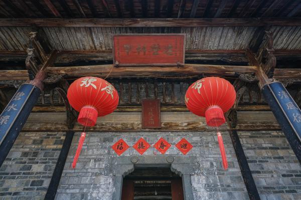 围屋——客家文化特色民居建筑