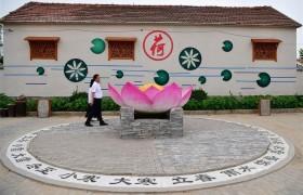2021年河南将实施5方面改革助推乡村振兴