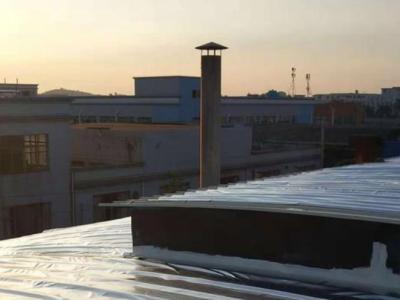 岷山环能厂区屋面防水工程招标公告
