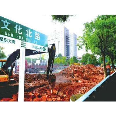 济南市莱芜区文化路改造工程施工招标公告