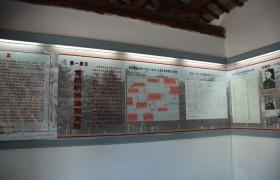 天津市第一批革命文物名录公布