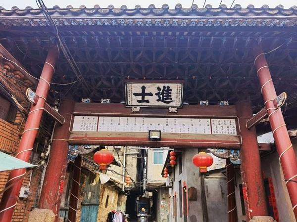 福州林浦村·进士牌坊