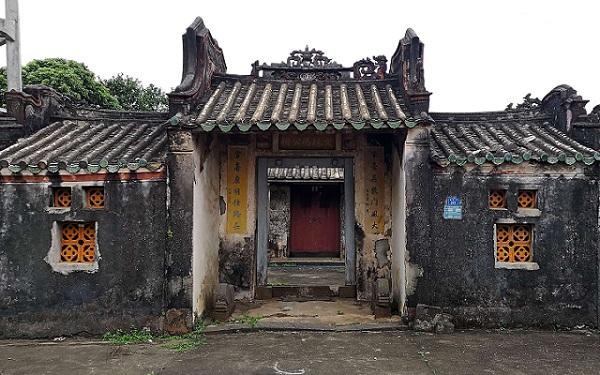 石石矍村·文林冯公祠