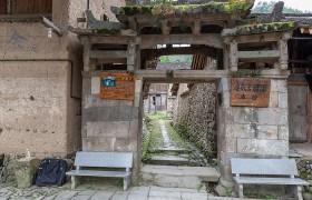 泰顺库村古村落——遗留千年的唐宋古村落