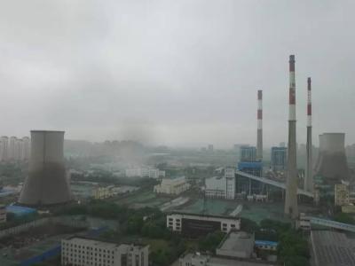 陈塘热电光伏项目EPC总承包工程招标公告