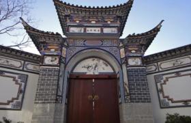 剑川白族民居建筑特色