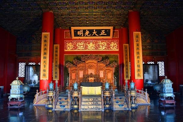 匾额中的中国古代廉政文化