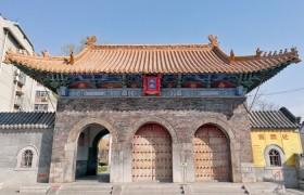 浅谈济南府学文庙的建筑特点