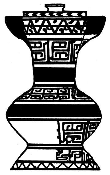 春秋战国时期设计元素2