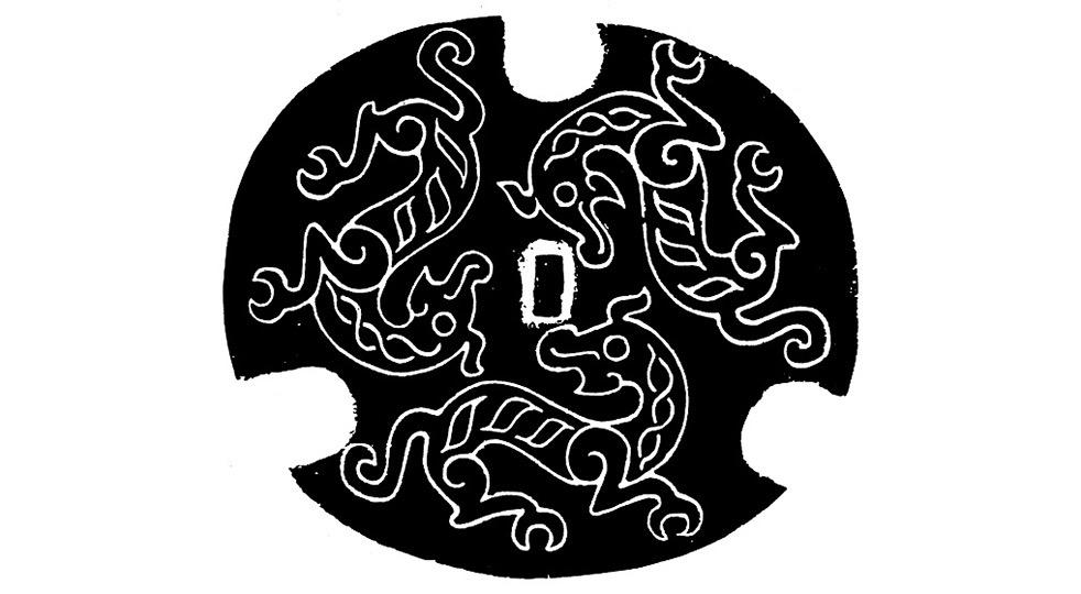 春秋战国时期纹样图案1