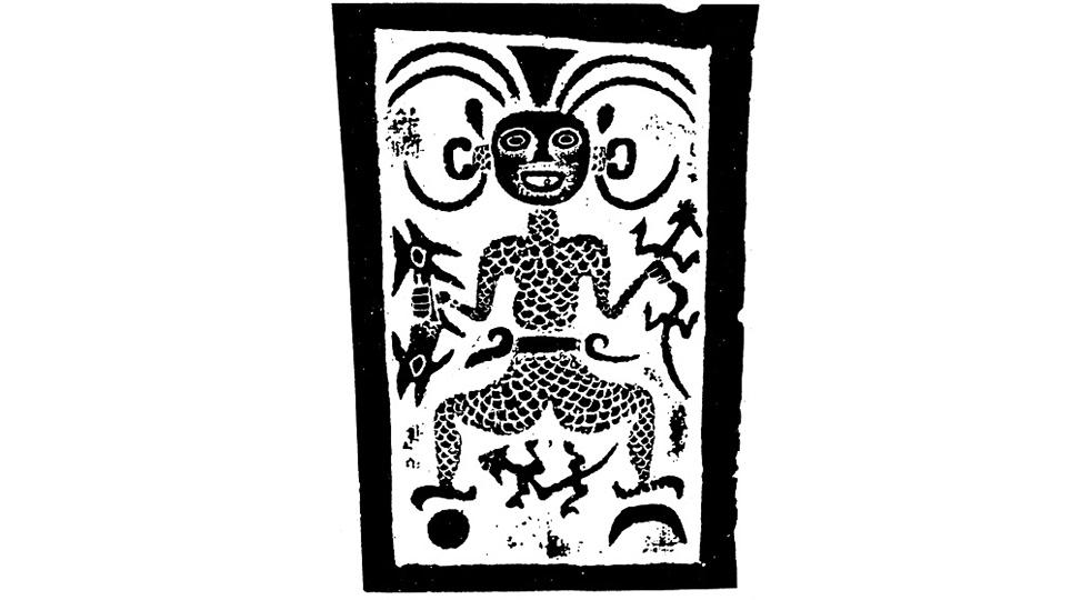 春秋战国时期纹样图案4