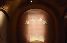 探寻广州南越王墓——中国重大考古发现