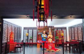浅谈畲族服饰文化的历史发展和演变