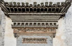 中国古建材料中的砖雕、石雕、木雕文化