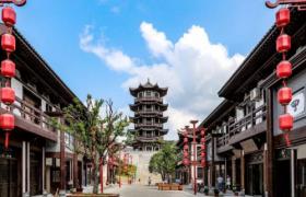陕西:《促进全省特色小镇规范健康发展实施方案》