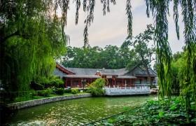 中国传统风水理论在园林景观设计中的应用