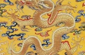 古代服饰——云锦龙袍的传统智慧