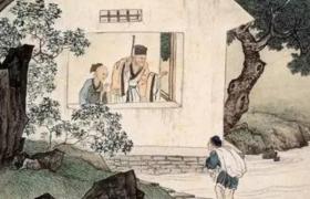 浅谈中国古代历史上的养老问题