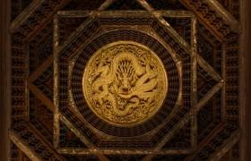 古代藻井鉴赏︱八仙宝莲吊顶