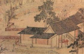 中国古代乡里制度研究(一)