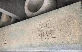古建筑构件赏析︱还是匾额最人文