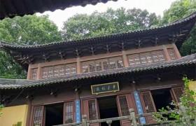 """杭州慧因高丽寺——被誉为""""华严第一道场""""!"""
