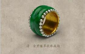 古代饰品鉴赏︱具有文化底蕴的东方艺术品