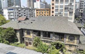 裘子南旧居——杭州名人故居