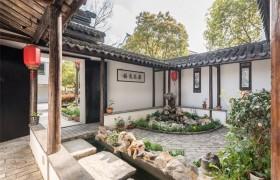 中式庭院——绵延千年的中国文化