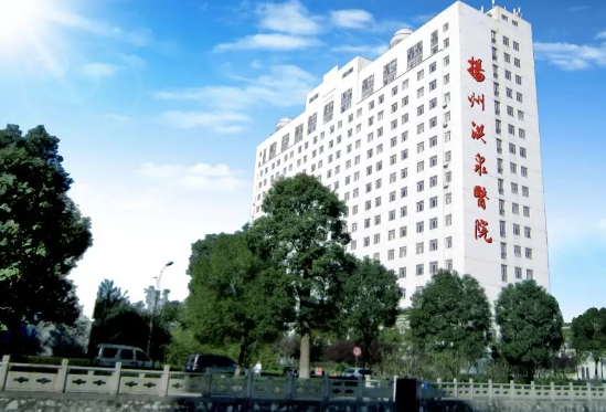 扬州洪泉医院二期住院楼幕墙工程招标公告