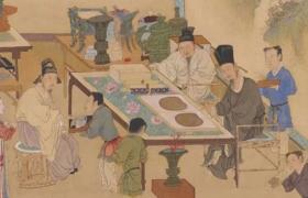 雅集——古代文人的别样聚会
