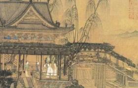 宋代私家园林,有什么文人化特征?