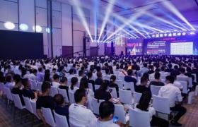 2021中国数字建筑峰会——共议数字化赋能高质量发展