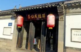 无锡薛福成故居——中西合璧的建筑风格