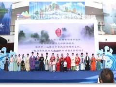 2021中国—东盟博览会旅游展邀您共赏汉服之韵