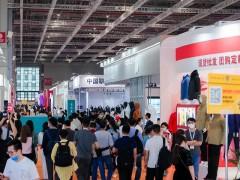 2022春季-上海国际服装服饰展览会